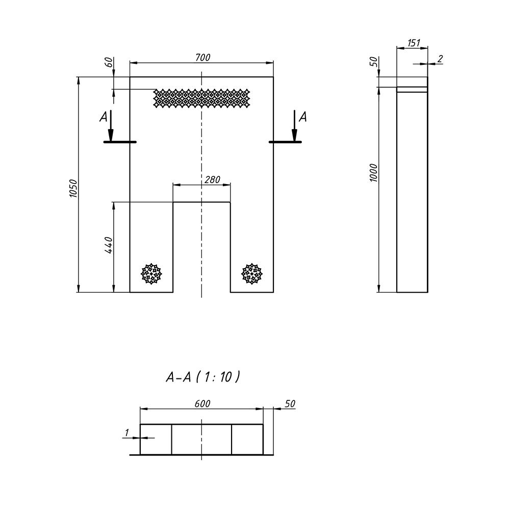 Фронтальный защитный экран Этна 18,24 (ДТ-4, ДТ-4С) S=150мм